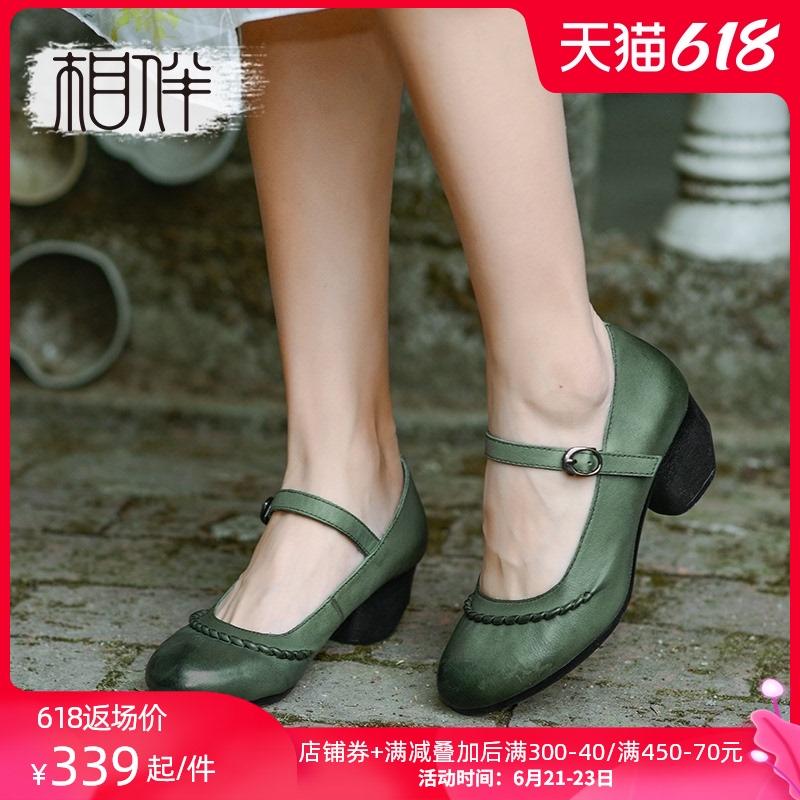 绿色单鞋 相伴软皮真皮一字扣女鞋复古高跟绿色皮鞋粗跟2021玛丽珍妈妈单鞋_推荐淘宝好看的绿色单鞋