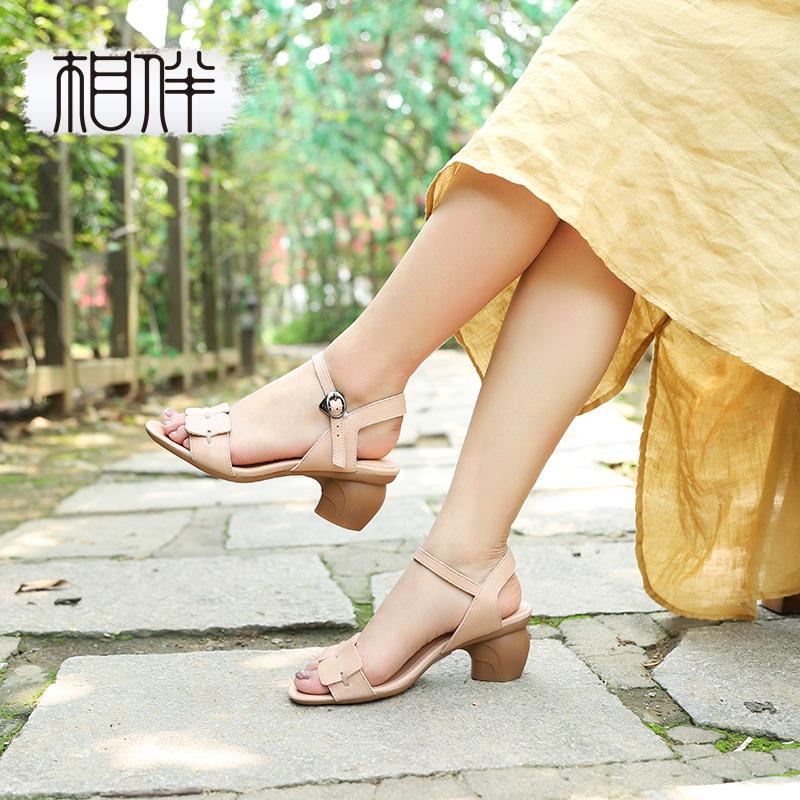 黄色鱼嘴鞋 相伴真皮凉鞋2021年新款夏季粗跟黄色民族风鱼嘴一字带高跟女鞋_推荐淘宝好看的黄色鱼嘴鞋