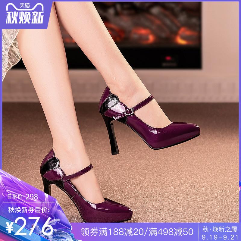 紫色高跟鞋 防水台高跟鞋女2019秋季新款百搭漆皮鞋子一字带拼色紫色粗跟单鞋_推荐淘宝好看的紫色高跟鞋