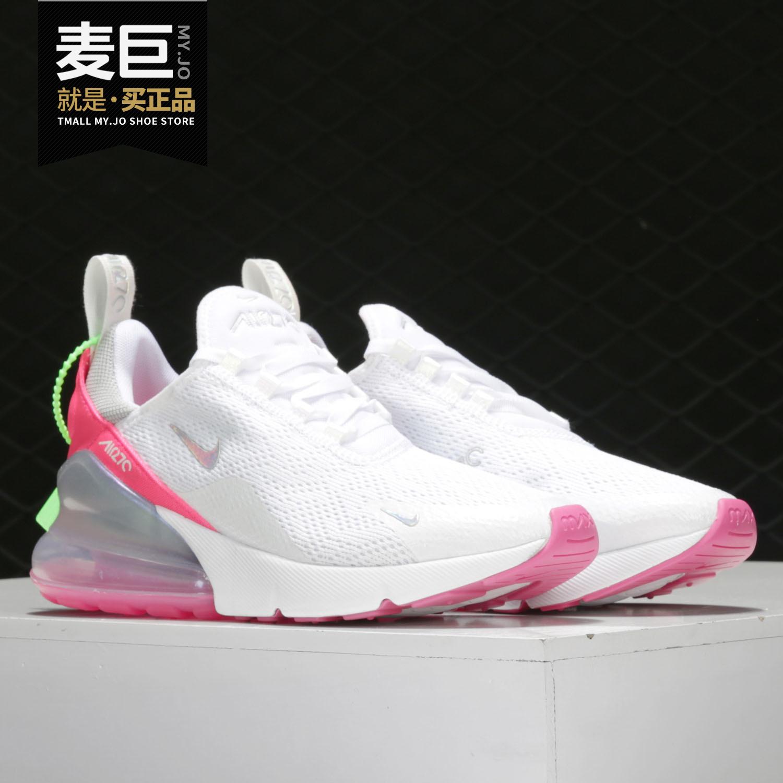 耐克老款运动鞋 Nike耐克正品 2020夏季新款 AIR MAX 270女子运动跑步鞋 CI1963_推荐淘宝好看的女耐克运动鞋