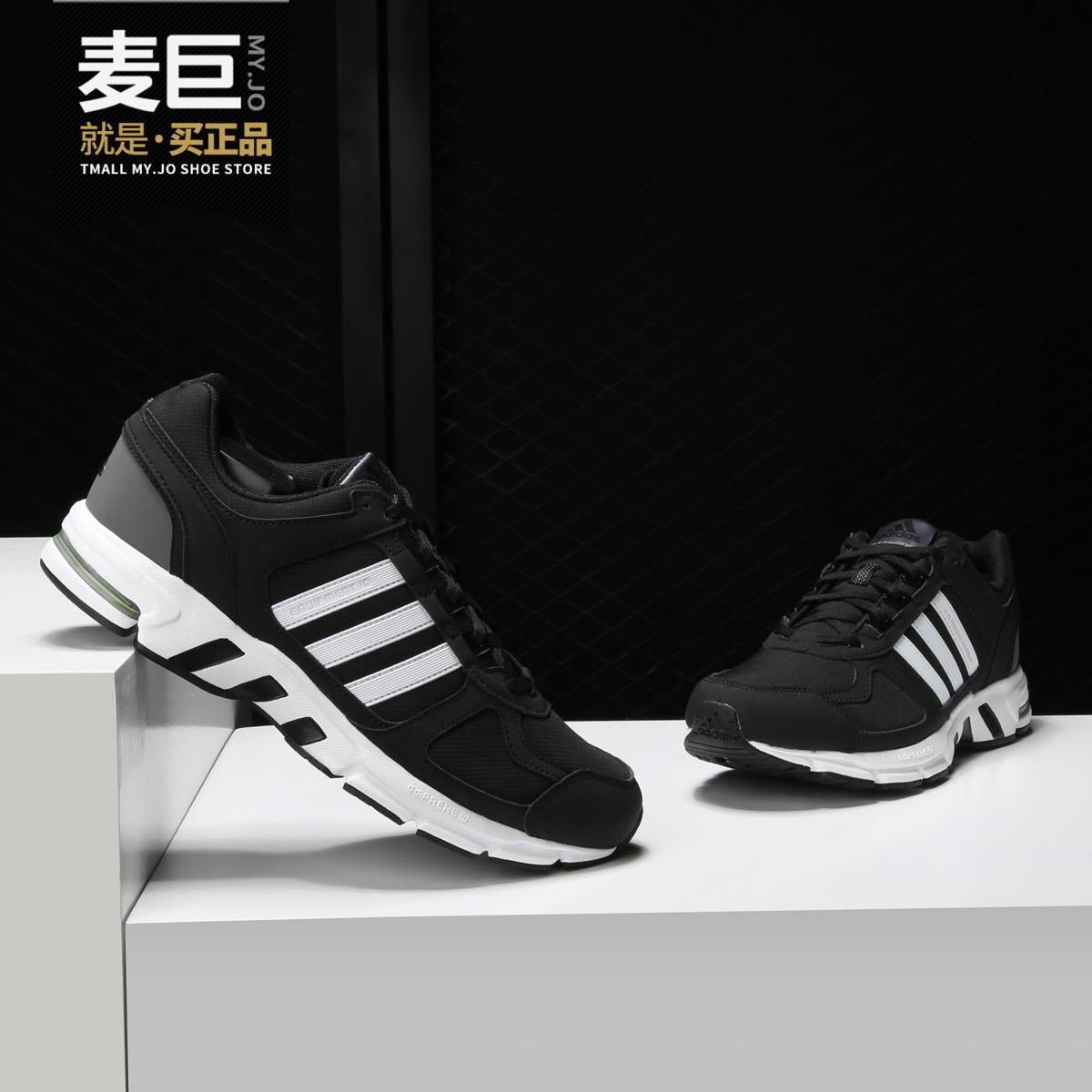阿迪达斯运动鞋 Adidas阿迪达斯正品2021夏季新款男女透气运动休闲跑步鞋 DA9375_推荐淘宝好看的女阿迪达斯运动鞋