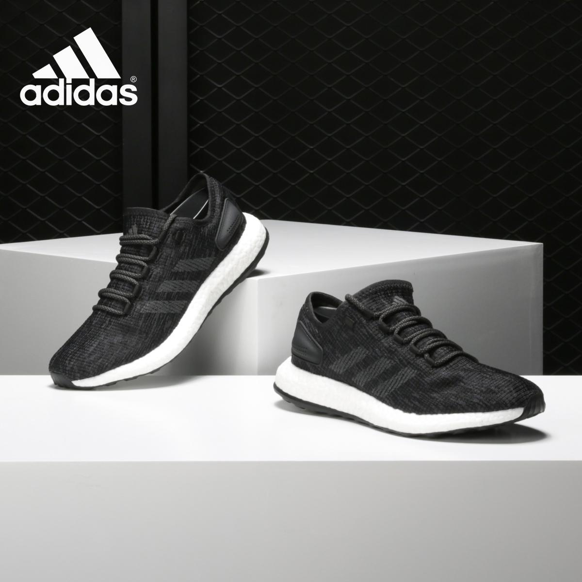 阿迪达斯运动鞋 Adidas阿迪达斯官方正品Pure Boost男女减震运动跑步鞋 CP9326_推荐淘宝好看的女阿迪达斯运动鞋