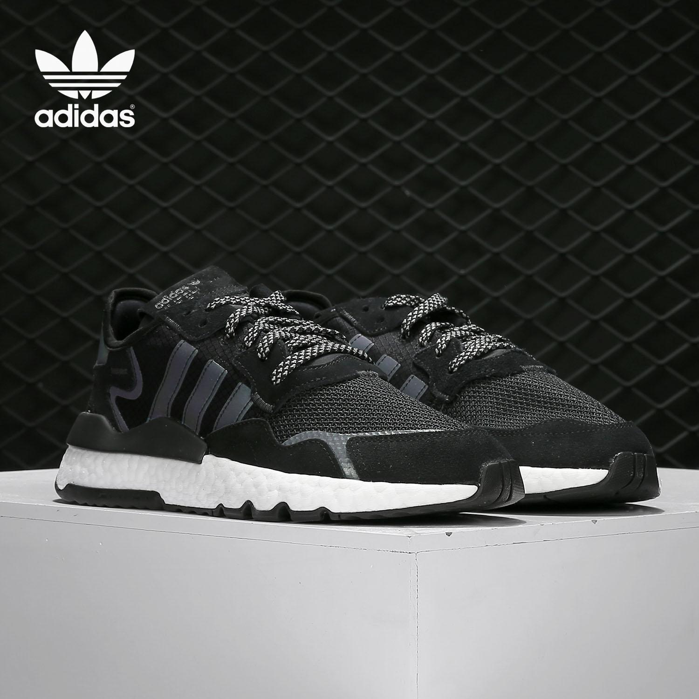 阿迪达斯运动鞋 Adidas阿迪达斯三叶草新款NITE JOGGER男女时尚休闲运动鞋FU6844_推荐淘宝好看的女阿迪达斯运动鞋