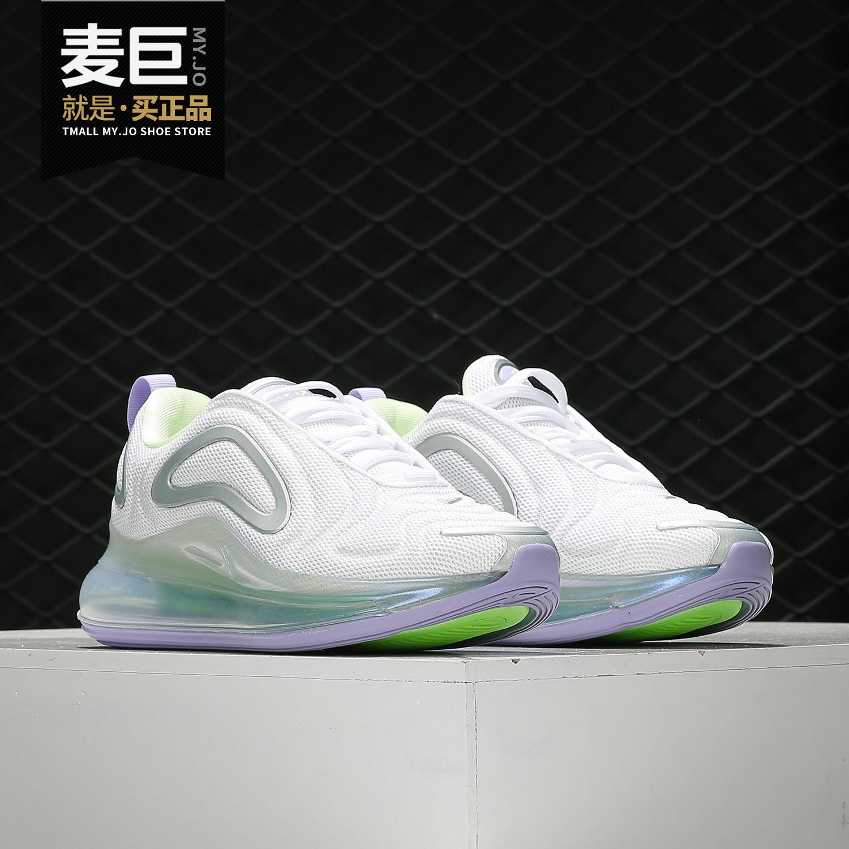 耐克老款运动鞋 Nike耐克正品 AIR MAX 720 女子休闲运动气垫跑步鞋CN2580-111_推荐淘宝好看的女耐克运动鞋