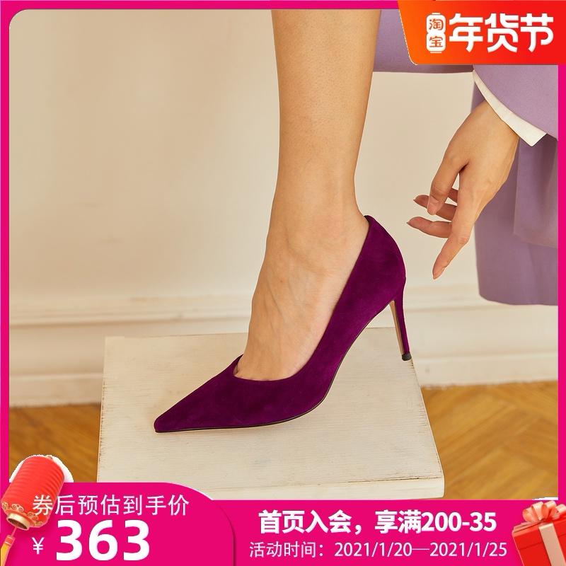 紫色单鞋 2020秋新款真皮绒面尖头气质浅口单鞋细跟复古紫色欧洲站高跟鞋女_推荐淘宝好看的紫色单鞋
