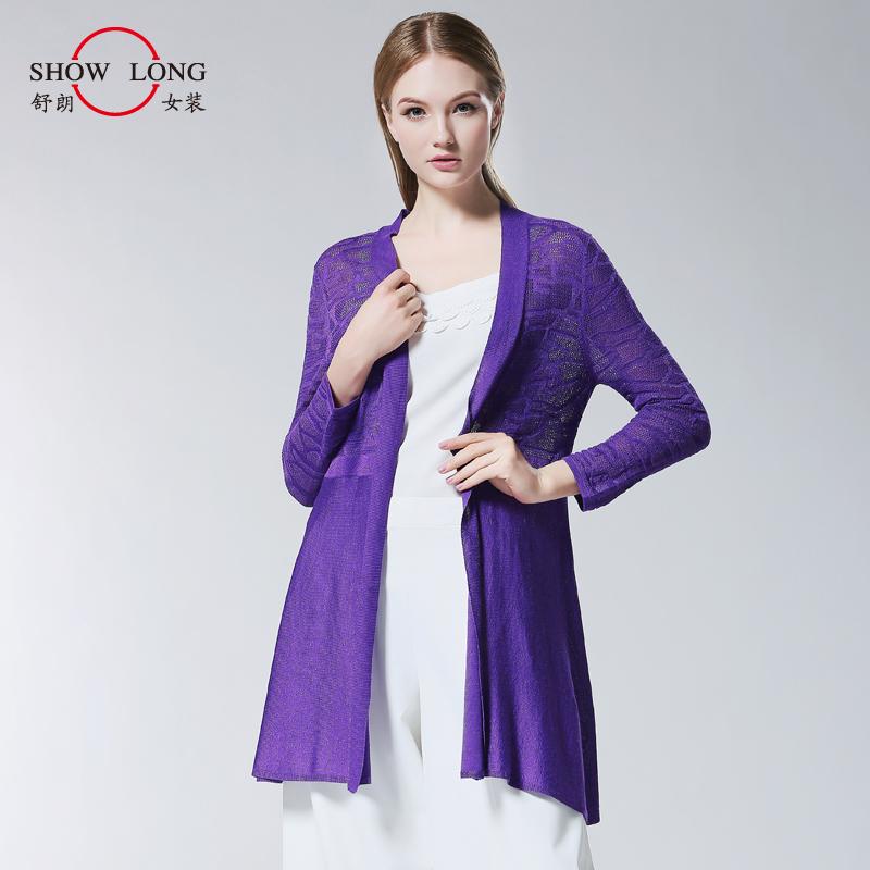 针织衫开衫 舒朗新款女装 修身中长款女针织衫开衫外套DS2152N006_推荐淘宝好看的女开衫针织衫