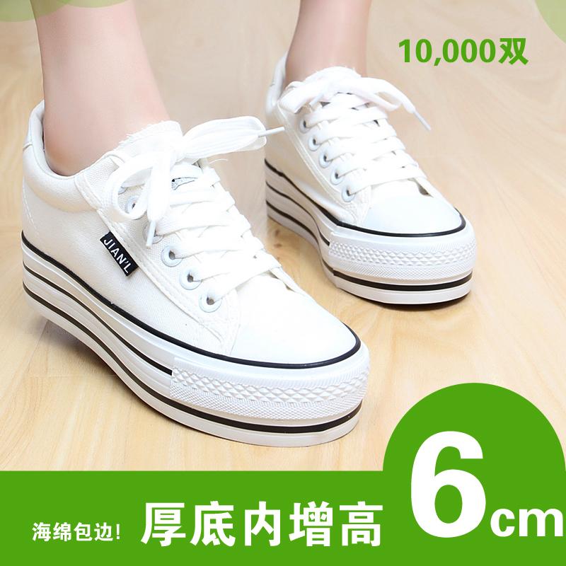 白色松糕鞋 2021春夏白色低帮帆布鞋女百搭学生厚底松糕显高隐形内增高小白鞋_推荐淘宝好看的白色松糕鞋