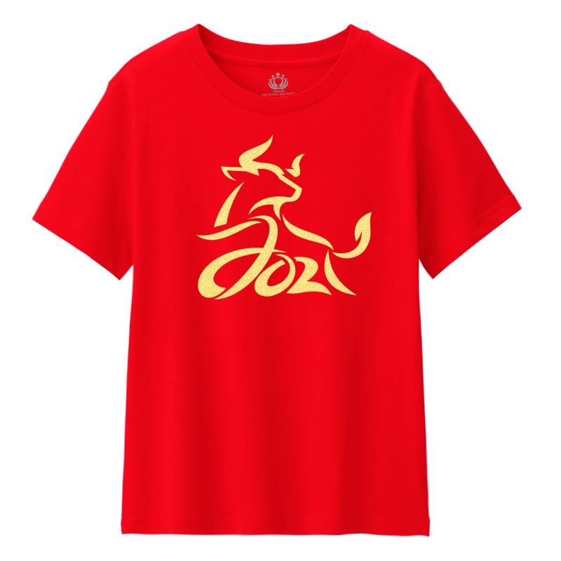 红色T恤 大红色短袖T恤男女2021新年生肖牛本命年衣服亲子装过年纯棉t潮牌_推荐淘宝好看的红色T恤
