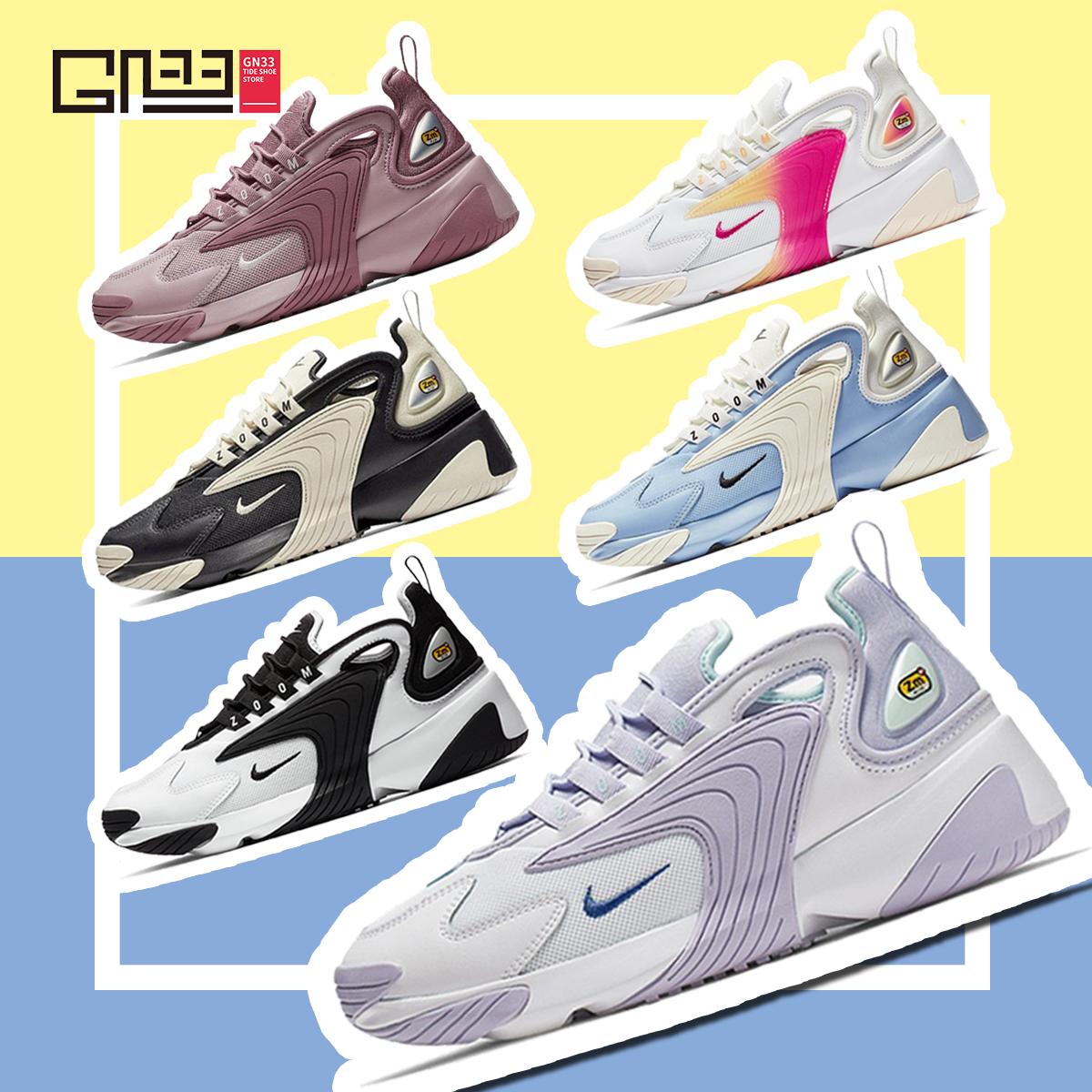 紫色运动鞋 Nike耐克zoom 2k 紫色黑白熊猫女子复古老爹运动跑鞋男AO0354-100_推荐淘宝好看的紫色运动鞋