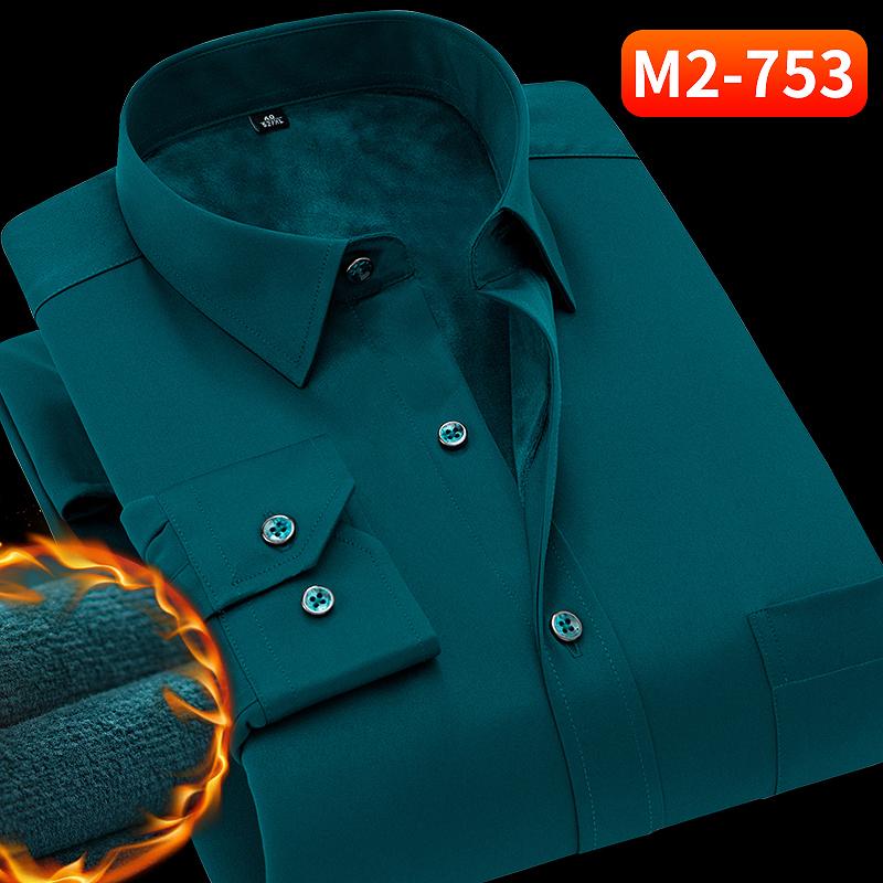 绿色衬衫 冬季墨绿色加绒保暖衬衫男长袖商务休闲孔雀蓝衬衣加厚打底衫免烫_推荐淘宝好看的绿色衬衫