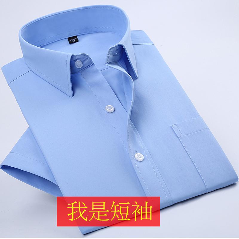 粉红色衬衫 夏季薄款白衬衫男短袖青年商务职业工装蓝色衬衣男半袖寸衫工作服_推荐淘宝好看的粉红色衬衫