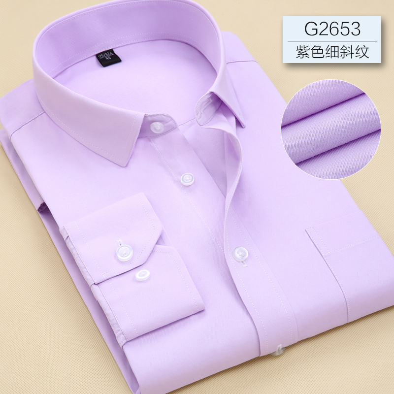 紫色衬衫 秋季长袖衬衫男商务休闲职业工装浅紫色斜纹衬衣男青年寸衫有大码_推荐淘宝好看的紫色衬衫