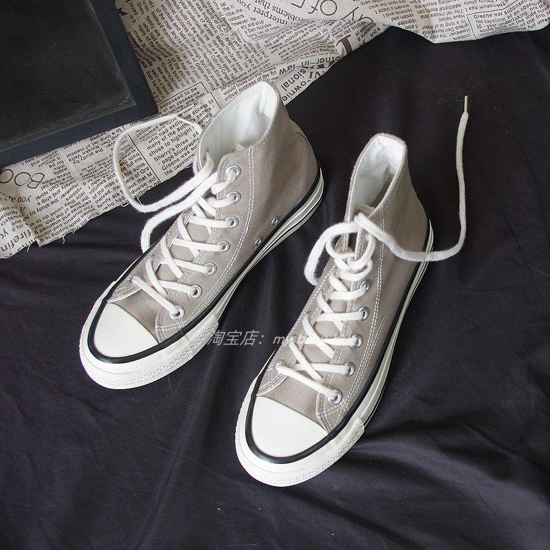 韩版复古板鞋 春新款CHIC高帮帆布鞋男女同款百搭1970经典复古灰色韩版学生板鞋_推荐淘宝好看的韩版复古板鞋