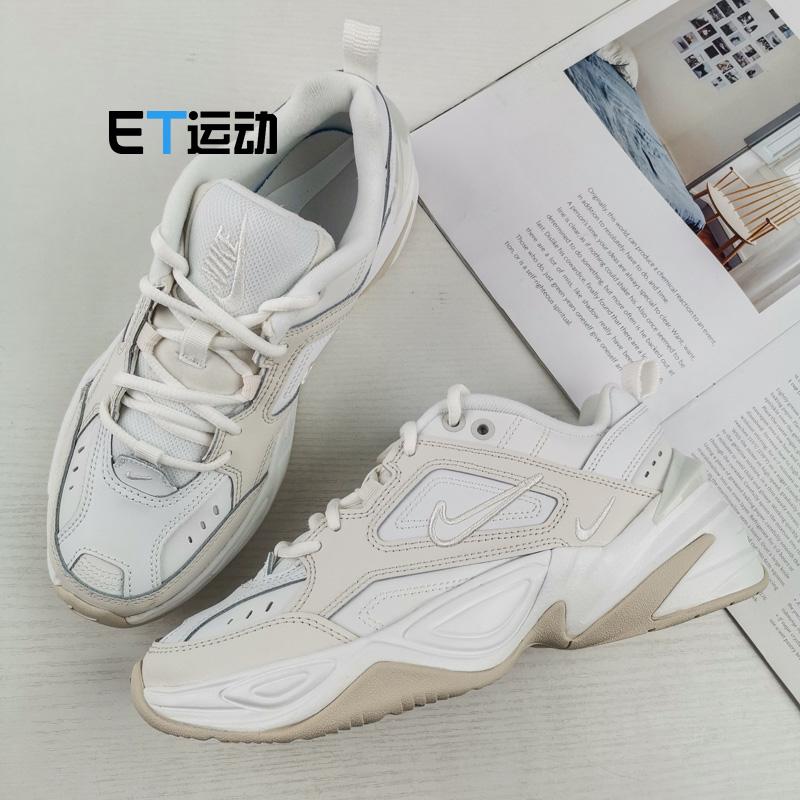 耐克老款运动鞋 Nike耐克 女子运动M2K老爹潮流运动休闲鞋 AO3108 BQ3378 CJ9583_推荐淘宝好看的女耐克运动鞋