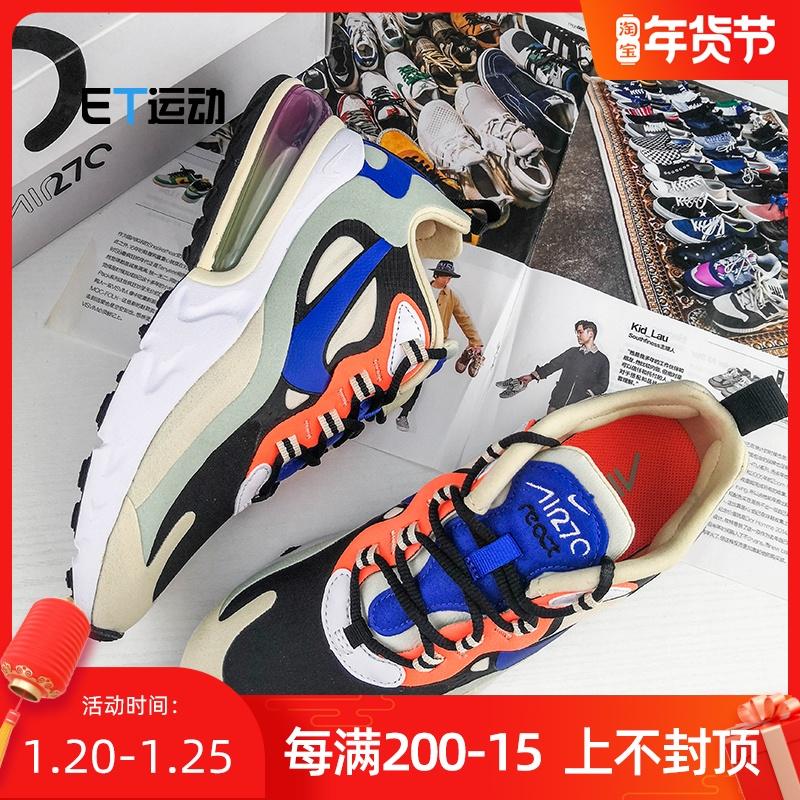 耐克老款运动鞋 Nike Air MAX 270 REACT 女子气垫缓震运动跑步鞋 CI3899BQ0101_推荐淘宝好看的女耐克运动鞋