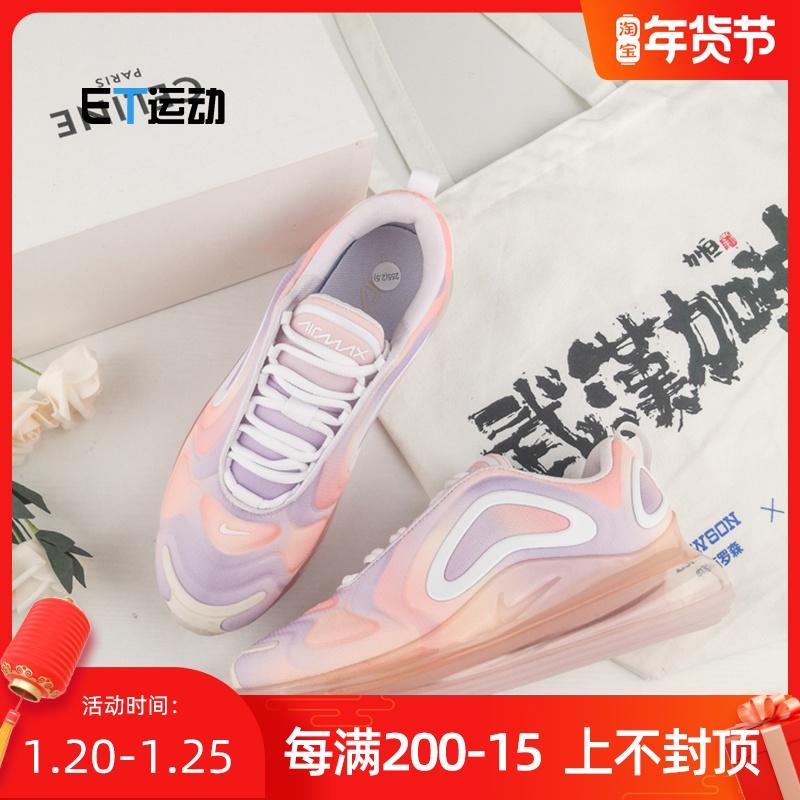 耐克老款运动鞋 Nike AIR MAX 720 女大气垫运动休闲跑步鞋 AR9293BV6484CI3868_推荐淘宝好看的女耐克运动鞋