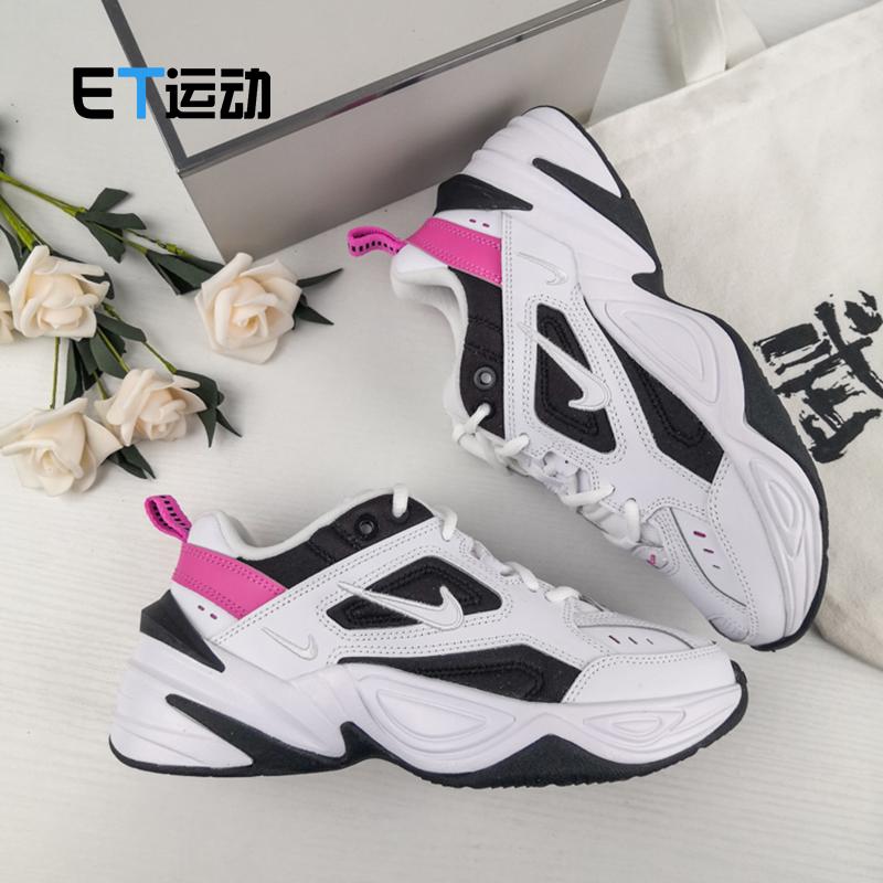 耐克老款运动鞋 Nike耐克 女子运动M2K老爹潮流运动休闲鞋AO3108-105-401CJ9583_推荐淘宝好看的女耐克运动鞋