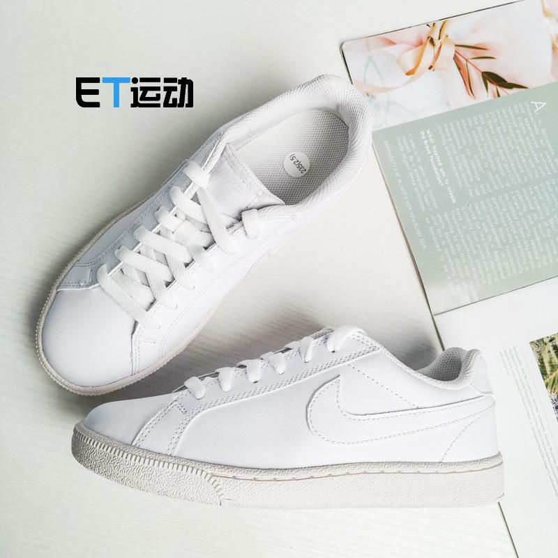 耐克老款运动鞋 Nike耐克女子COURT 开拓者运动小白鞋休闲板鞋 454256 AO2810_推荐淘宝好看的女耐克运动鞋