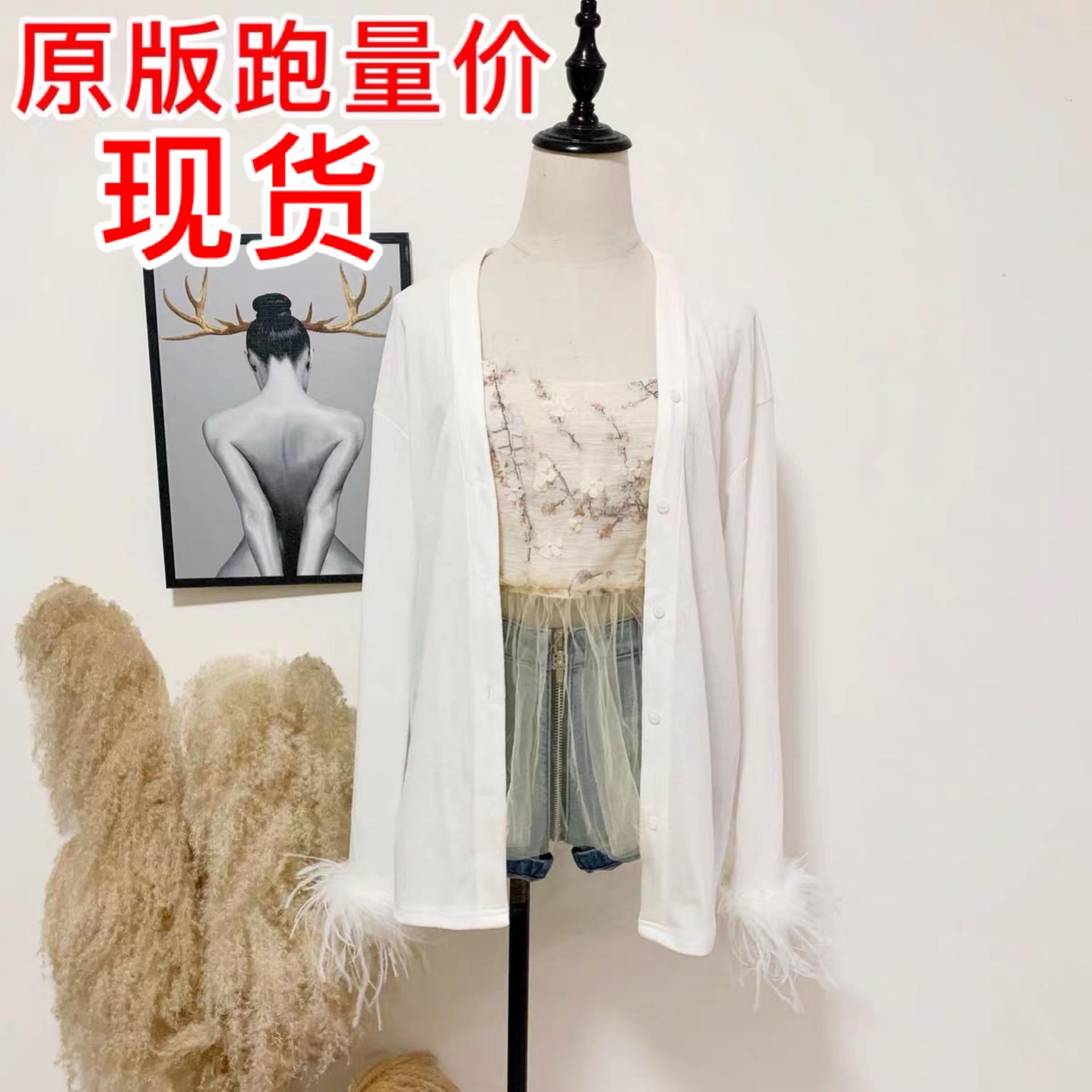 针织衫 Wuuus 白色网红小款针织开衫女2020年春季薄款防晒上衣中长款修身_推荐淘宝好看的女针织衫