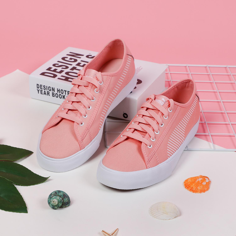 粉红色帆布鞋 PUMA彪马板鞋男鞋女鞋2020新款粉红色帆布鞋运动低帮休闲鞋369116_推荐淘宝好看的粉红色帆布鞋