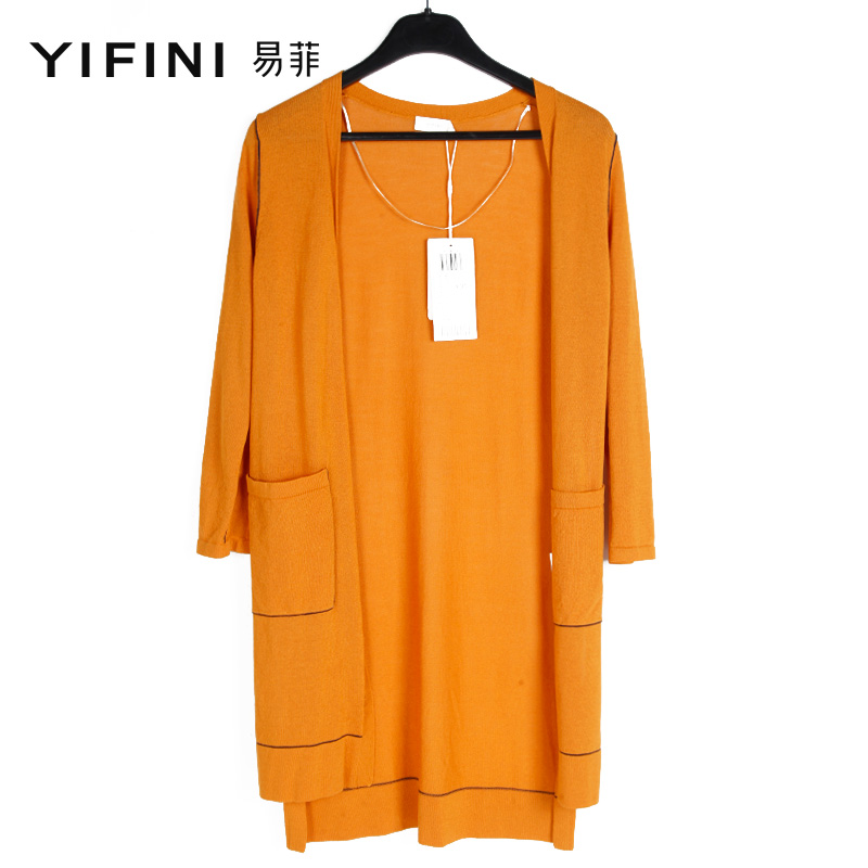 黄色针织衫 Yifini易菲夏宽松修身黄色直筒针织开衫女空调衫外套1804T205_推荐淘宝好看的黄色针织衫