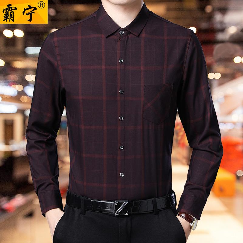 格子男式衬衫 男子衬衣男士衬衫长袖格子修身衬衫衬衣男士秋季男装男式上衣。_推荐淘宝好看的格子男式衬衫