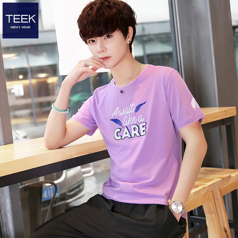 紫色T恤 紫色男士短袖t恤潮牌2021新款 青少年上衣服夏季帅气潮流纯棉半袖_推荐淘宝好看的紫色T恤