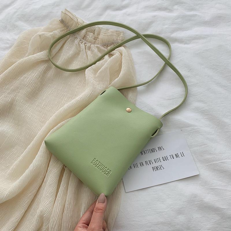 粉红色斜挎包 手机包包夏天小包包女士2020新款潮百搭时尚迷你ins包单肩斜挎包_推荐淘宝好看的粉红色斜挎包