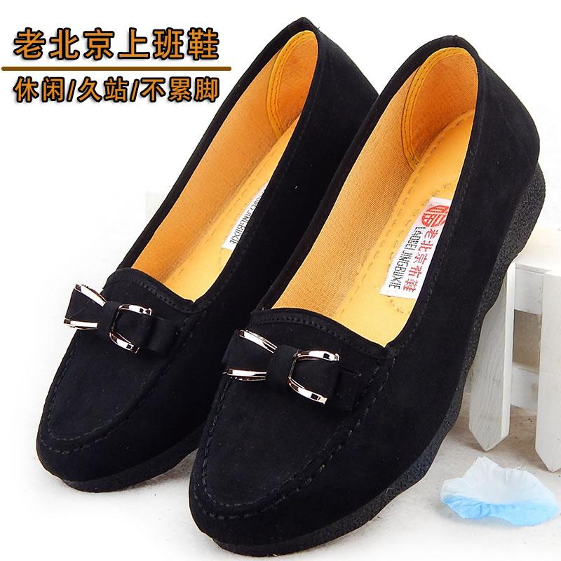 黑色平底鞋 黑色平底老北京小工作布鞋女大码时尚妈妈款鞋女鞋老年人大口单鞋_推荐淘宝好看的黑色平底鞋