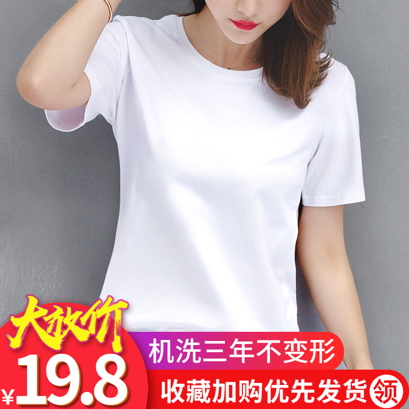 黄色T恤 纯棉白色T恤女短袖宽松薄款2019新款潮春夏装纯色体恤女装上衣丅_推荐淘宝好看的黄色T恤