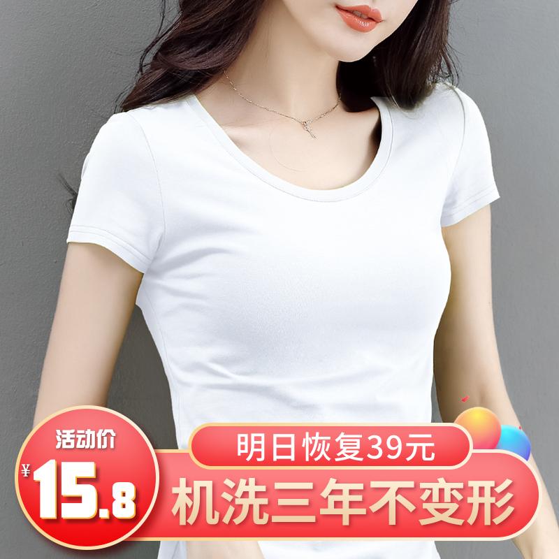 红色T恤 白色T恤女短袖纯棉修身2020年新款潮纯色夏装半袖体恤显瘦t桖上衣_推荐淘宝好看的红色T恤