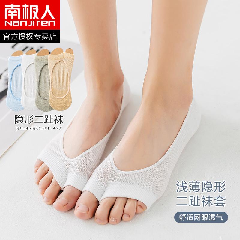 丝袜高跟鞋 南极人鱼嘴隐形船袜五指袜女棉袜薄夏季高跟鞋袜分脚趾露趾女袜套_推荐淘宝好看的女袜高跟鞋