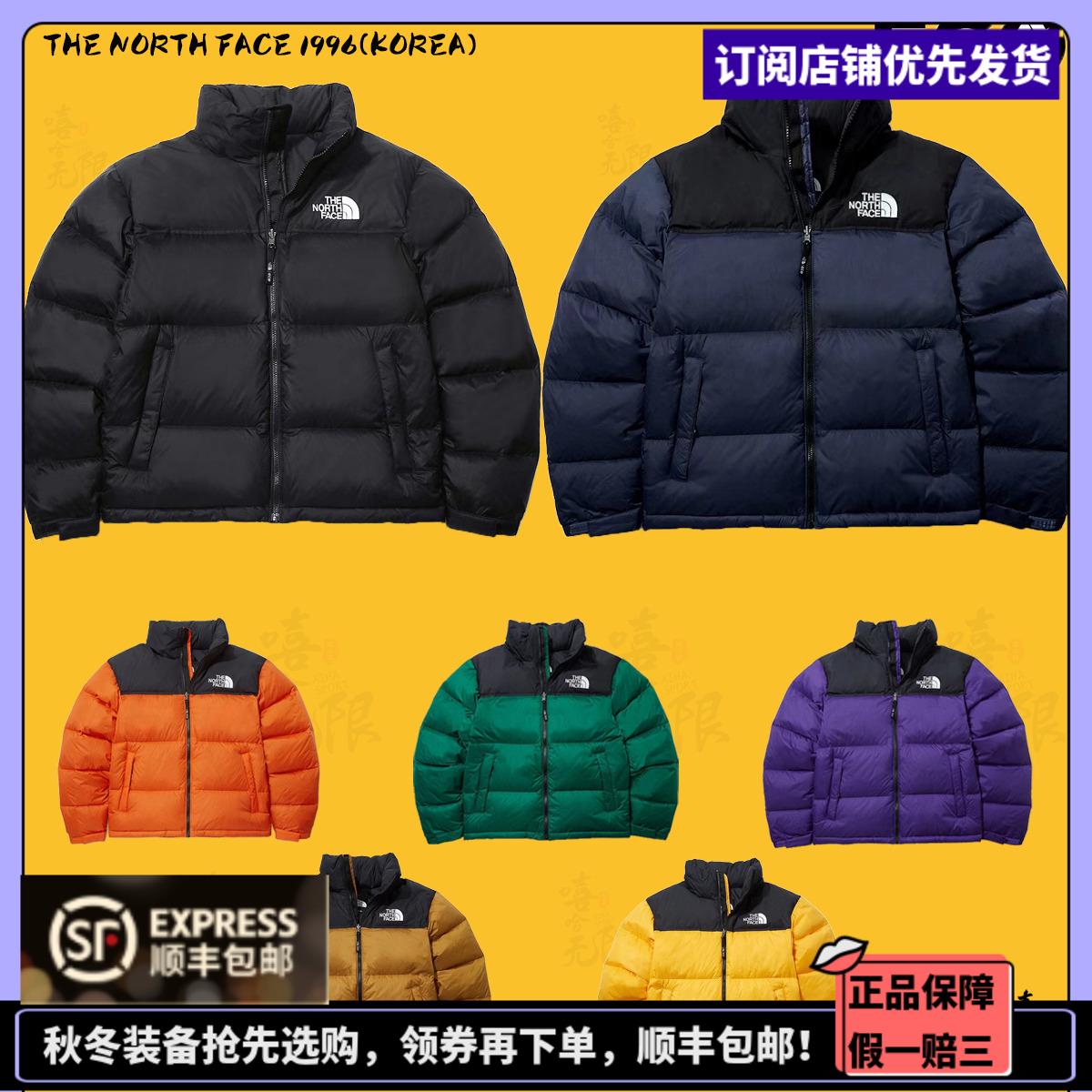 黑色羽绒服 The North Face 1996 NUPTSE黑色男女北面羽绒服鹅绒外套NJ1DM62_推荐淘宝好看的黑色羽绒服