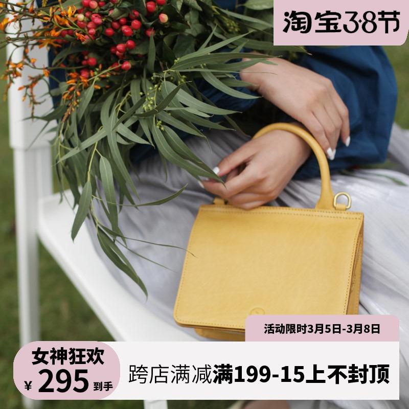 黄色手提包 设计师黄色小方包2019夏复古上新质感女神包真皮斜挎包手拎手提包_推荐淘宝好看的黄色手提包