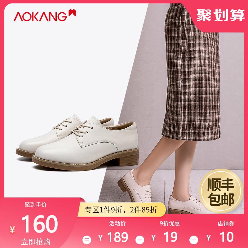 白色单鞋 休闲单鞋2020春季新款中跟复古黑白色学生系带学院英伦风小皮鞋女_推荐淘宝好看的白色单鞋