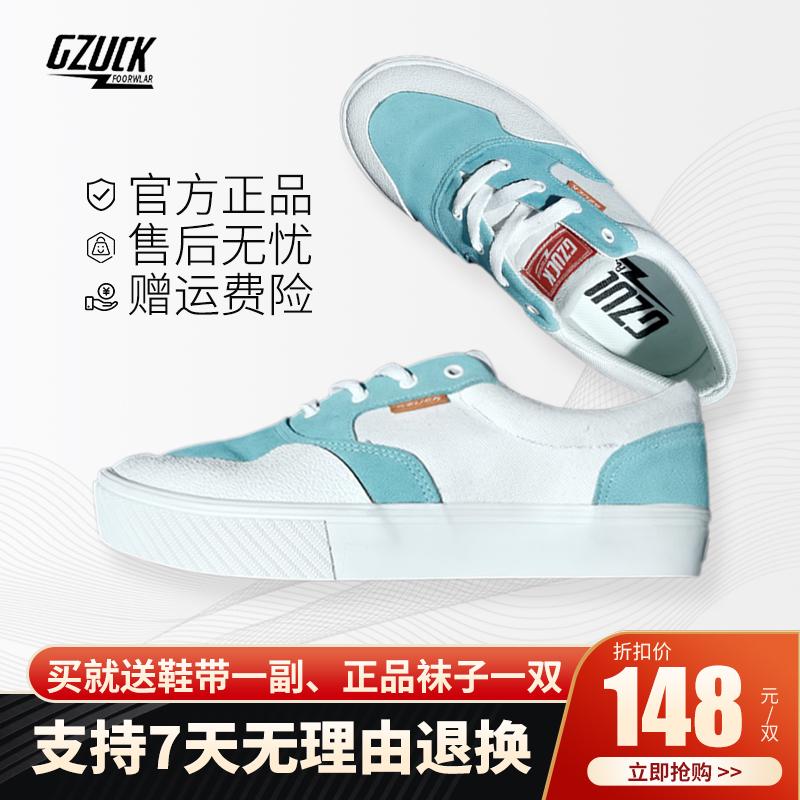 板鞋 GZUCK几朱可01耐磨包头橡胶大底爆米花科技减震翻毛皮专业滑板鞋_推荐淘宝好看的板鞋