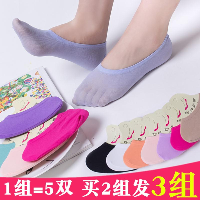 糖果色短丝袜 船袜女隐形硅胶防滑夏季薄款夏天糖果色袜子短袜浅口丝袜脚底袜托_推荐淘宝好看的糖果色短丝袜