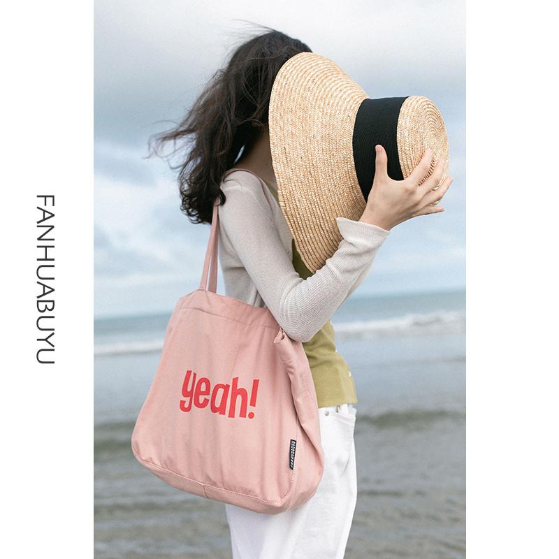 学生帆布包 梵花不语简约字母帆布包女学生韩版原宿ins新款单肩包手提购物袋_推荐淘宝好看的女学生帆布包