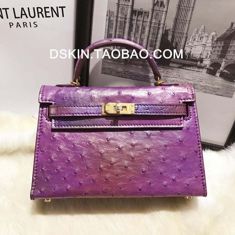 紫色迷你包 D家美物新品 超美紫色炫彩奢华天然鸵鸟皮女包单肩包斜跨原创迷你_推荐淘宝好看的紫色迷你包