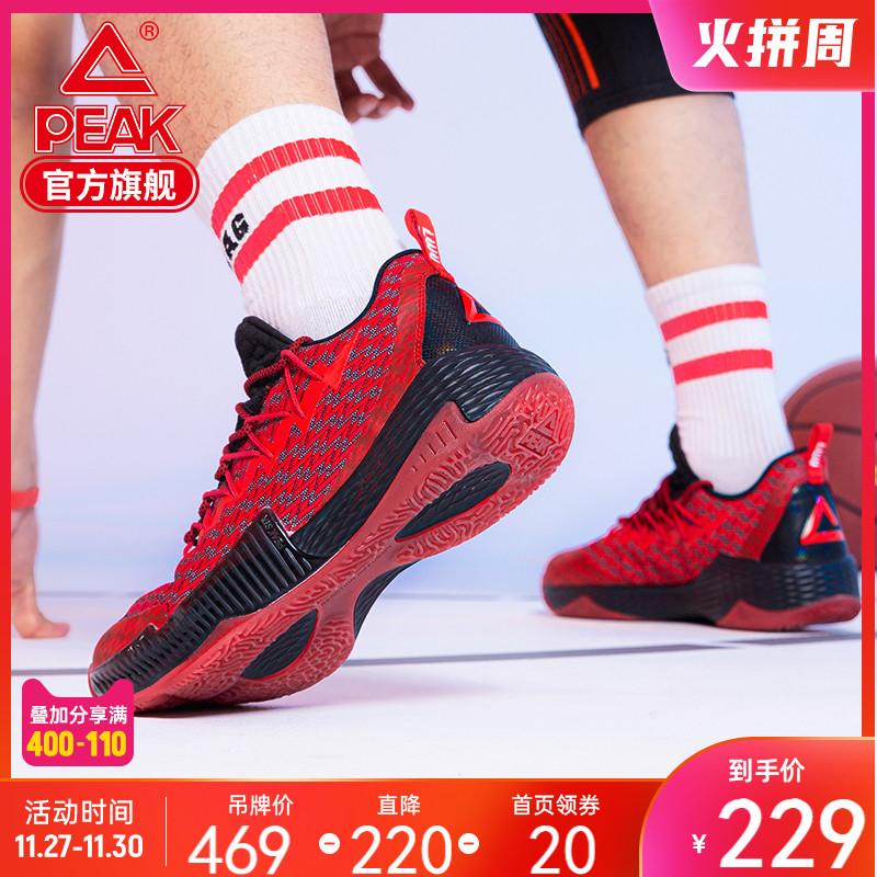 红色运动鞋 匹克男鞋篮球鞋室外实战防滑耐磨球鞋学生低帮红色透气运动鞋男H_推荐淘宝好看的红色运动鞋
