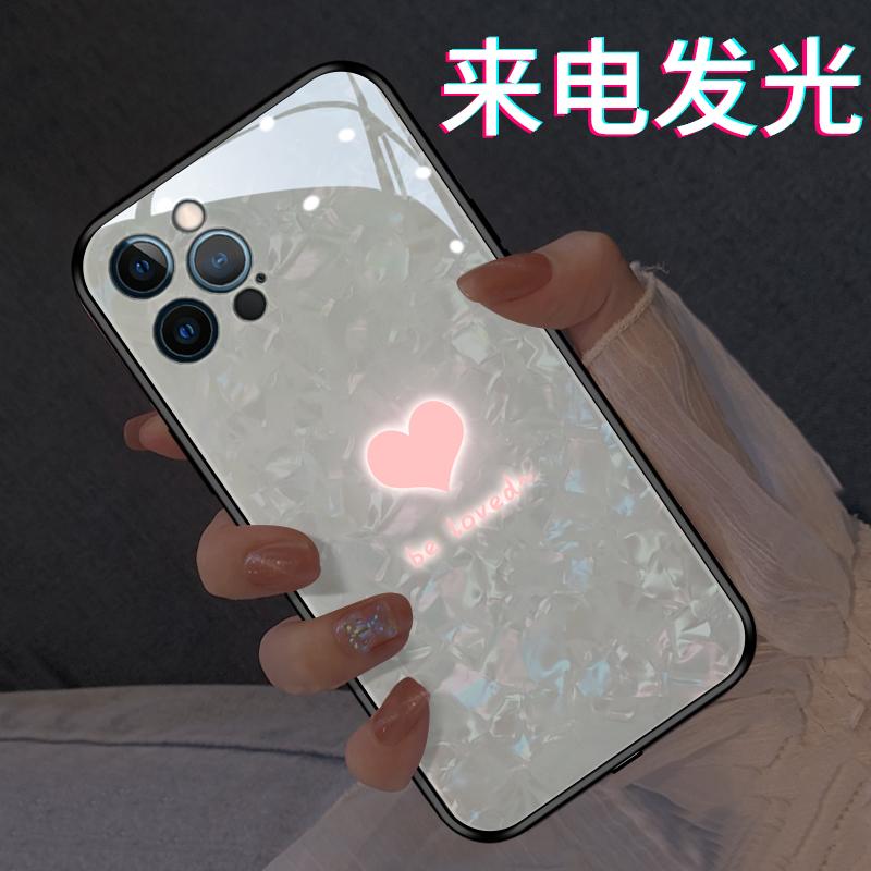 紫色贝壳包 贝壳纹爱心适用于苹果iphone12promax手机壳11pro新款mini套13发光X全包镜头XR女ins风8plus玻璃Xs Max紫色_推荐淘宝好看的紫色贝壳包