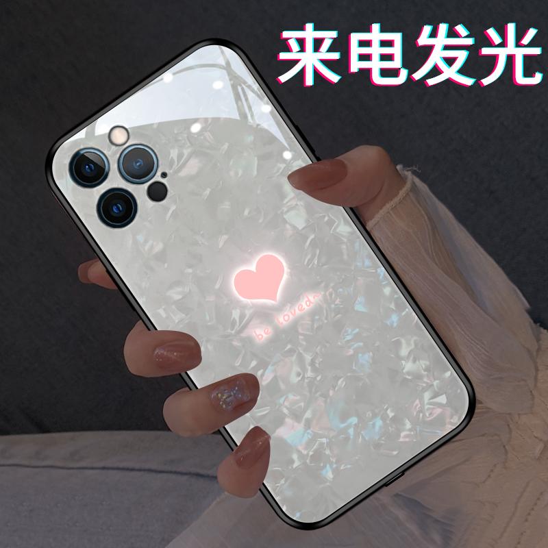 紫色贝壳包 贝壳纹爱心适用于苹果iphone12promax手机壳11pro新款mini套7p发光X全包摄像头XR女ins风8plus玻璃Xs Max紫色_推荐淘宝好看的紫色贝壳包