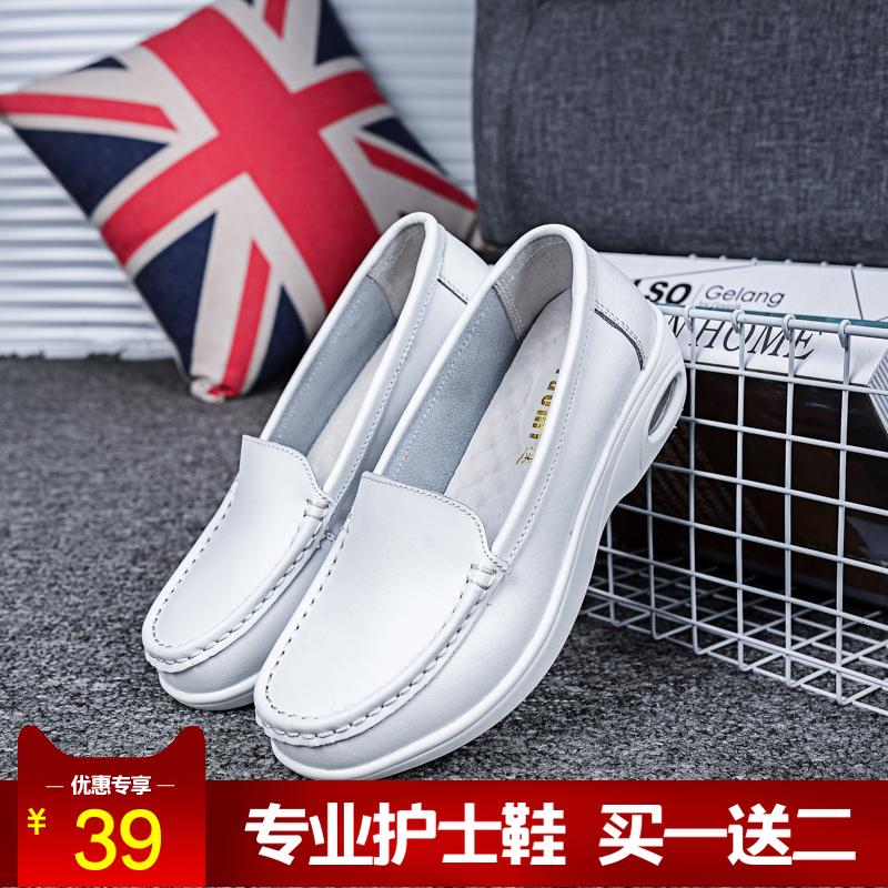 白色坡跟鞋 气垫护士鞋女平底白色透气夏季2020新款舒适医院坡跟舒适软底防臭_推荐淘宝好看的白色坡跟鞋