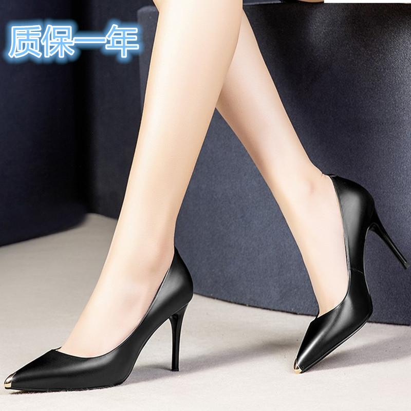 高跟鞋 欧洲站女鞋2021新款欧美风牛皮细跟浅口软皮鞋尖头真皮高跟鞋单鞋_推荐淘宝好看的女高跟鞋