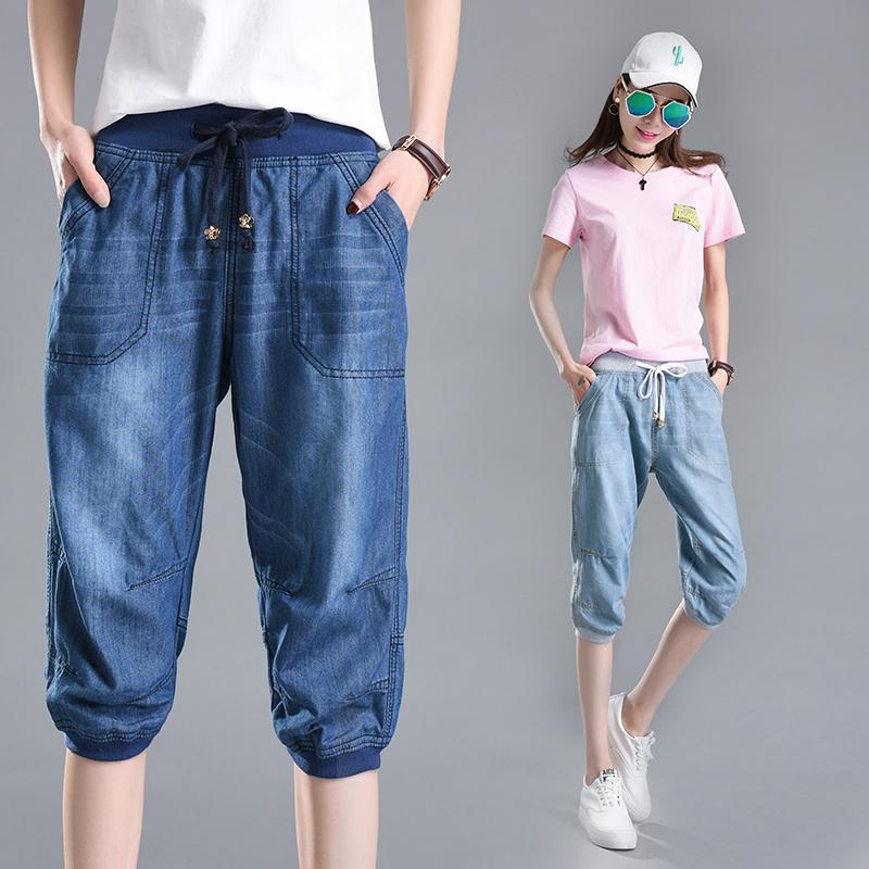 女士大码牛仔裤 天丝七分牛仔裤女超薄2020夏季新款大码松紧腰宽松直筒高腰中裤子_推荐淘宝好看的女大码牛仔裤