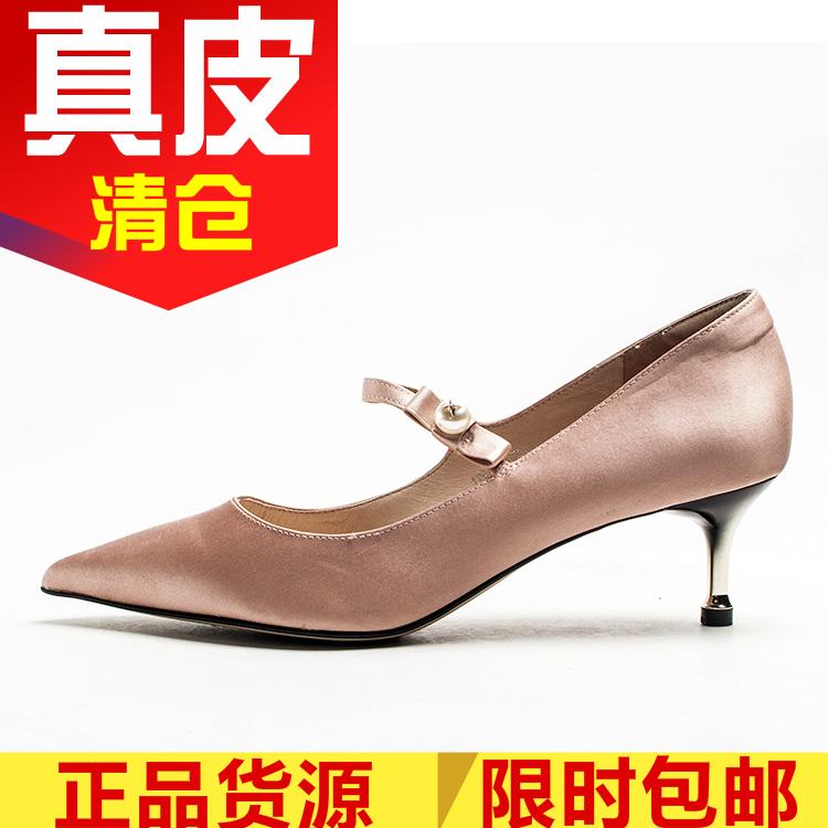 粉红色尖头鞋 丝绸缎面织物单鞋女玛丽珍鞋子尖头中跟粉红色珍珠温柔SS73111591_推荐淘宝好看的粉红色尖头鞋