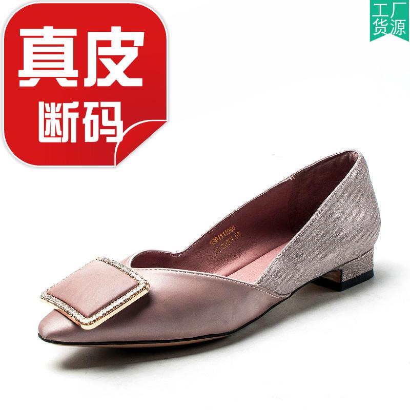紫色单鞋 专柜正品撤柜真皮内里单鞋女紫色丝绸方扣低跟格利特春SS01111060_推荐淘宝好看的紫色单鞋
