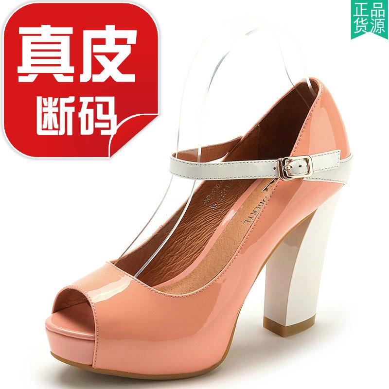 粉红色鱼嘴鞋 漆牛皮单鞋女鱼嘴粗跟一字带玛丽珍鞋真皮鞋子粉红色春FB31S30381_推荐淘宝好看的粉红色鱼嘴鞋