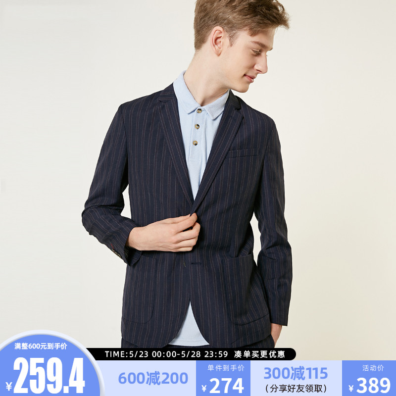 男士西装 绫致SELECTED思莱德新品含羊毛彩色条纹修身时尚西服男41925Y502_推荐淘宝好看的男西装