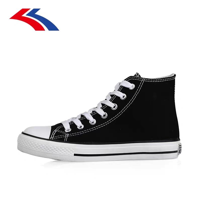 黑色帆布鞋 飞耀高帮帆布鞋2020新款春鞋潮鞋百搭女鞋春季情侣黑色板鞋小白鞋_推荐淘宝好看的黑色帆布鞋